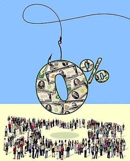 Mutual Fund Wars